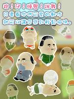 Screenshot 3: 尋找小小歐吉桑!——收集小矮人遊戲——