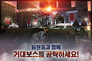 Screenshot 3: SPECIAL FORCE  for Kakao