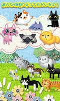 Screenshot 2: にゃんパズル