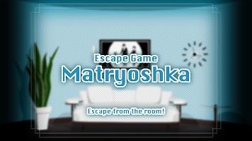 Screenshot 1: 脱出ゲーム Matryoshka