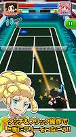 Screenshot 2: The tennis -perfect smash-