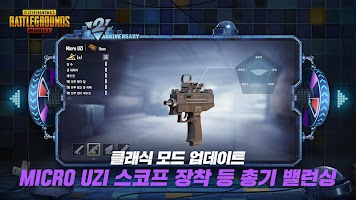 Screenshot 4: PUBG MOBILE | Coreano/Japonés