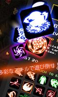 Screenshot 1: Strike Dungeon