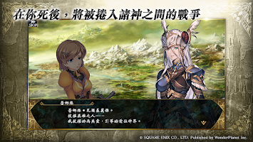 Screenshot 4: VALKYRIE ANATOMIA -The Origin- (CHI.)