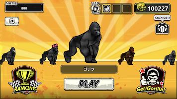 Screenshot 1: 大猩猩!大猩猩!大猩猩!