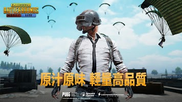 Screenshot 1: PUBG MOBILE LITE