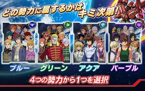 高達征服/ Gundam Conquest