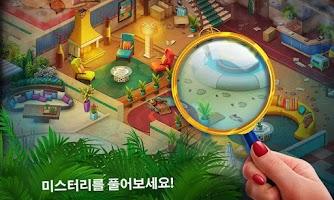 Screenshot 1: Hidden Hotel: 마이애미 미스터리