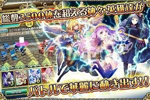 Screenshot 3: 運命のクランバトル[無料カードゲーム]【リアルタイムバトル】