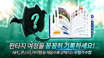 Screenshot 4: Ragnarok M: Guardians of Eternal Love (Korea)