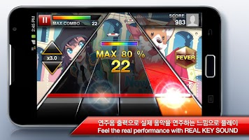 Screenshot 3: DJMAX RAY by NEOWIZ