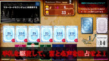Screenshot 2: 死亡商人