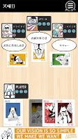 Screenshot 4: THE 残業 -脱出ゲーム&カードゲーム-