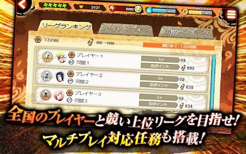 NARUTO X BORUTO 忍者熱鬪(日版)