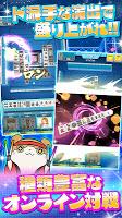 Screenshot 3: 麻雀ツモツモ