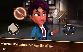 Screenshot 3: Detective Jackie - Mystic Case
