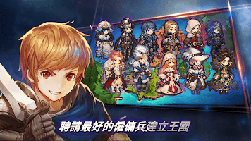 Screenshot 4: 勇者客棧