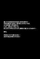 Screenshot 2: 勇者死了~Hero is dead~