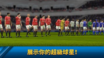 Screenshot 4: Dream League Soccer