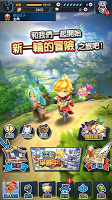 Screenshot 4: 失落的龍絆 (Dragalia Lost)