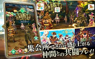 Screenshot 3: 드래곤 프로젝트_일본판