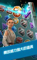 Screenshot 3: 星際大戰七部曲:原力覺醒