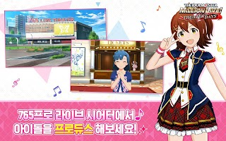 Screenshot 2: THE iDOLM@STER Million Live!: Theater Days | Korean