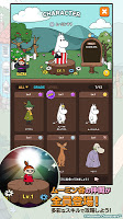 Screenshot 4: 噜噜米朋友 Moomin Friends