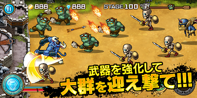 Screenshot 2: Dragon Defense
