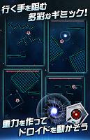 Screenshot 2: 重力トンネル