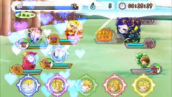 Screenshot 3: 天使的工作