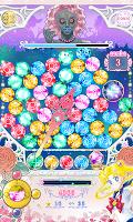 Screenshot 3: 「美少女戦士セーラームーン」公式アプリ
