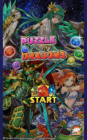 Screenshot 1: Puzzle & Dragons | Japanese