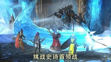 Screenshot 2: 突襲:暗影傳說