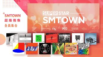 Screenshot 2: 全民天團 (SuperStar SMTOWN) | 日版