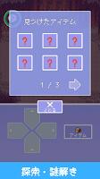 Screenshot 4: Despair Hero and DreamWorld