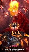 Screenshot 3: Dragon Sky -放置型射擊RPG