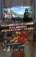 Screenshot 4: 皇帝聖印戰記(日版)