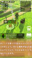 Screenshot 3: 廢墟星球