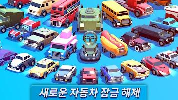 Screenshot 4: 자동차 대전쟁 (Crash of Cars)