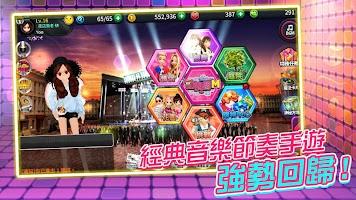 Screenshot 3: 勁舞團M | 繁中版