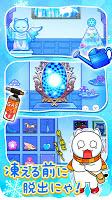 Screenshot 3: 脱出ゲーム ネコと氷の城