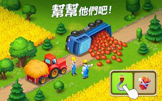Screenshot 1: 夢想小鎮