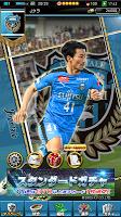 Screenshot 2: J League Championship