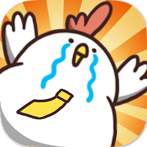 Icon: 胖雞要走了!!