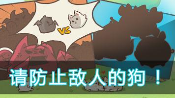 Screenshot 4:  FeeDog