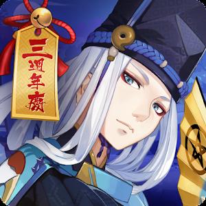 Icon: Onmyōji | Chinês Tradicional