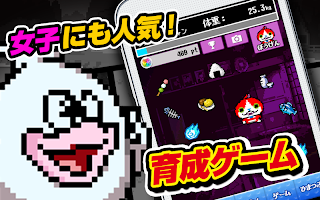 Screenshot 4: 妖怪ネコッチ★かわいいようかいにゃんこ育成ゲーム★