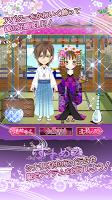 Screenshot 3: 真 平安ゆめ恋おとぎ草子