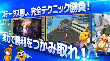 Screenshot 3: 對戰!冰塊鬼